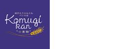 パン工房 小麦館